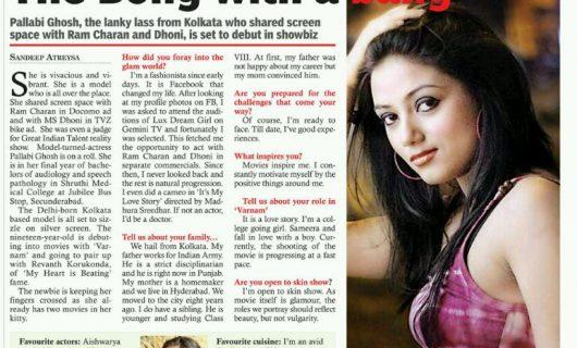 Pallabi Ghosh News 3